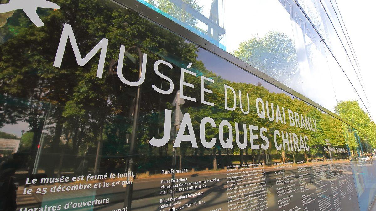 Musée du quai Branly : visite, horaires, tarifs